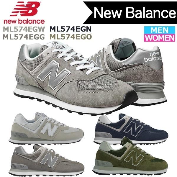 new balance 574 ego