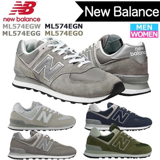 new balance ml 574 pte