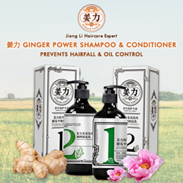 姜力 Ginger Power Shampoo/Conditioner 500ml. Improves hair texture/Promotes Hair Growth.