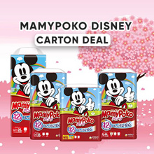 LOWEST PRICE IN SG! Mamypoko Mickey (Carton Deal)