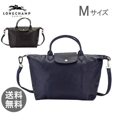 425958af7158 Longchamp LONGCHAMP Le · Puriguage Cuiir Tote B Handbag Shoulder Leather 1515  737 LE PLIAGE CUIR