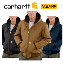 Carhartt Mens Quilted Flannel Lined Duck Active Jacket J140