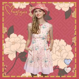 Mugigae ♥ Papilla Chinese Knot Chongsam Dress ♥ XS to L