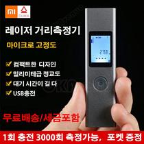 Xiaomi DUKA LS-P laser range finder