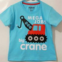 Baju Anak | Kaos Anak Karakter Big Crane Biru Size 1 - 6 Tahun