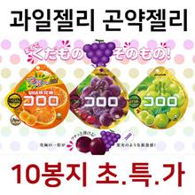 일본 곤약젤리 과일맛 젤리 코로로 메이지 오리히로 카바야 젤리 초특가 모음전!