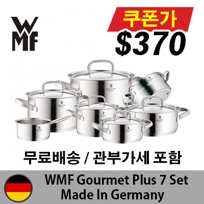 Qoo10 wmf gourmet plus 7 set free shipping incl vat for Qoo10 kitchen set