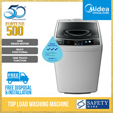 ★Free shipping★ MT725B NET$229 after coupon!! Fully Automatic Top Load Washing Machine 7.0kg