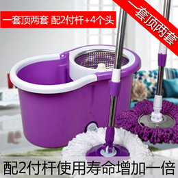 New ! Double Sticks/Head 360° Rotating Spin Mop Bucket Sets + Free Mop Holder ( 最新360 度双杆旋转拖把套装)