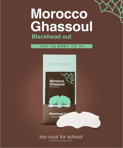 [toocoolforschool] MOROCCO GHASSOUL BLACKHEAD OUT PORE DEEP CLEAN SET 11ea