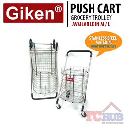 Giken Grocery Trolley/Push Cart Stainless Steel. Available in size M or L.Additional Compartment