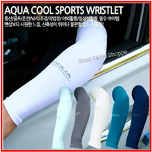 $1.99 for a Pair of KOREA Aqua X Ultra Cool BREATHABLE ARM SLEEVES UV Protection
