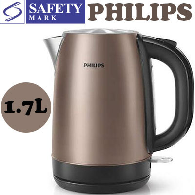 Kettle Teko Electric Philips Hd4646 15l ... Source · 【PHILIPS】Fast Kettle