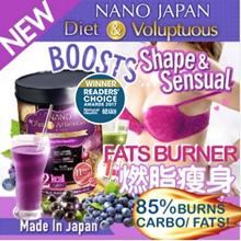[SUPER SALE!!! $32.80ea*] ♥INSTANT ACTIVATE FATS-BURN ♥SLIMMING ♥LIFT D+ CUP ♥ACAI MAQUI