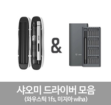 [Xiaomi] Xiao driver collection / wowstick 1fs upgrade portable power tool