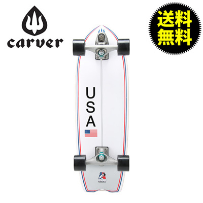Qoo10 - Carver Skateboards Carver skateboard C7 Complete ...