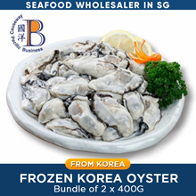 Frozen Korea Oyster Meat /Without Shell/400g /22-26pcs/PRODUCT OF KOREA/WHOLE SALE PRICE !