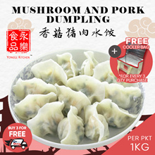 Mushroom and Pork Dumplings (香菇猪肉水饺)- 1kg Packs (approx 42 pcs) [FROZEN]