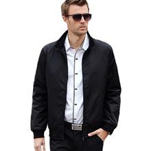 Jacket Men Coat Mens Jackets and Coats Autumn Winter Chaquetas Hombre 2016 Casual Soft Shell  Blouso