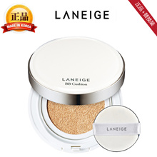 LANEIGE BB Cushion Whitening SPF50+ PA+++ + Refill