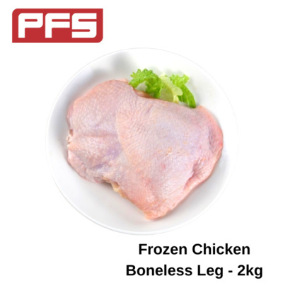 Frozen Chicken Boneless Leg - 2 KG