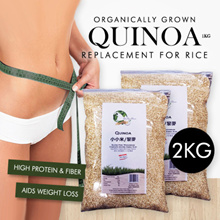 2KG Special! Organic Quinoa. Complete Protein/ Weight Loss/ High Fiber/ Gluten Free/Rice Replacement