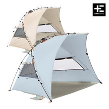 ★ Coupon price $ 129.2 ★ Terranation Reakofu One touch shade tent