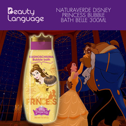 NATURAVERDE DISNEY PRINCESS BUBBLE BATH BELLE 300ML ♫ KIDS AND CHILDREN BODY SHOWER♫ X 2 QTY