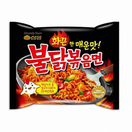 Samyang Ramen / Spicy Chicken Roasted Noodles 140g(Pack of 40) New (EMS FREE SHIPPING)