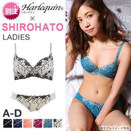 04f65f3a76 Harlequin X Shirohato Victorian Embroidery Push-up Bra Set (Sizes  A-D)(24TS1449W