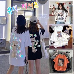 무료배송/ 여자 빅 사이즈 티셔츠 여름 루즈핏 반팔티