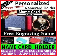 Free Engraving Name Namecard holder Personalized Business Name Card holder card case.Valentines Day