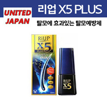 Rejuvenation X5 Plus 60ml / LIUP X5 PLUS / Prevention of hair loss / Hair growth / hair loss / hair loss prevention products / hair growth / hair loss / genuine Japanese