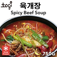 Apply 25% discount! Spicy Beef Soup 육개장 - Authentic Korean Home-made taste - Easy Cooking