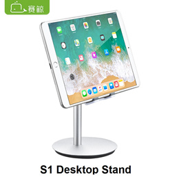 Xgear S1 Phone Tablet Mobile Holder Stand Desktop Table Bedside Home Office iPad iPhone Samsung Tab