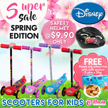 [FREE COOKIES FOR 1ST 50qty] U.P: $69.99 Disney Scooters for kids + PWP kids safety helmet
