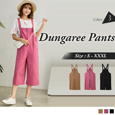59a8413c783 Qoo10 - DUNGAREES Search Results   (Q·Ranking): Items now on sale at  qoo10.sg