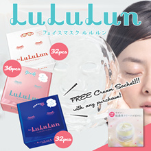 2018 Special Gift Set★女人我最大★Japan Top Selling Daily Mask★Lululun★Moisture★Whitening★Anti-aging★Toner