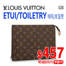 [Louis Vuitton] ★ 100% UK Louis Vuitton store buying ★ 2018SS popular clutch collection _Eti pouch /