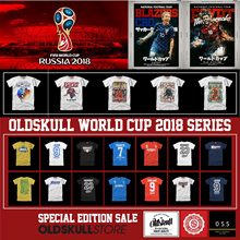 Oldskull World Cup 2018 Special Edition T Shirt.
