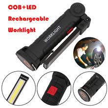 Portable COB Flashlight Torch USB Rechargeable LED Work Light Magnetic COB Lanterna Hanging Hook Lam