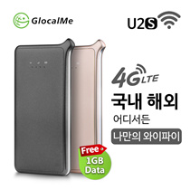 GlocalMe Global 4G Pocket WiFi Worldwide Integrated Portable WiFi Data Terminal Roaming Free Wisdom Free