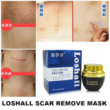 ★in stock $17.9★LOSHALL SCAR REMOVING PEELING MASK  🔥 FOR SCARS / SURGICAL SCARS
