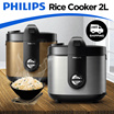 Philips Rice Cooker 2 Liter Gold/Silver ProCeramic – HD3128 -34/33