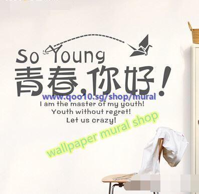 Personalized wall stickers inspirational youth hello graduation season fresh aesthetic character stu