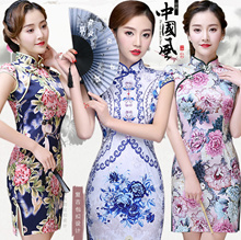 f6ebd5b4743 2019 CNY Cheongsam   Chinese Qipao 旗袍 ☆ Traditional Clothes   Wedding dress  Silk Modern Best Quality