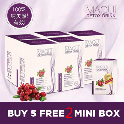 FREE 2 MINI BOX? ~AUTHENTIC 5 BOXES MAQUI DX DETOX Deals for only S$166.37 instead of S$0