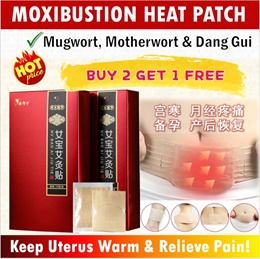 FREE Gift!★ TCM Mugwort Moxibustion Heat Therapy Patch Pad★ Relieve Menstrual n Muscle Pain 暖宫备孕艾灸贴
