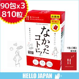 ★특가★ 나캇타코토니 270정 x 3박스 세트 / 다이어트 서플리 / 없었던일로 / 개별포장 / 최다판매실적
