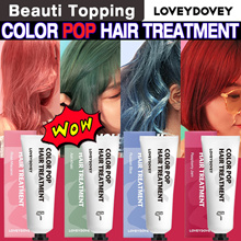 CRAZY PRICE!!★LOVEYDOVEY★Hair Color Pop Treatment[11 color] Hair Dye[Beauti Topping]